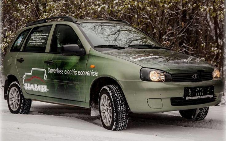 LADA Kalina превратили в беспилотный электромобиль