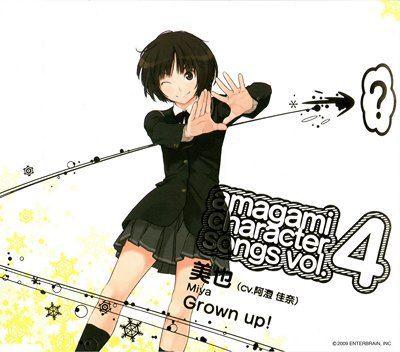 Amagami Character Song Vol.4 Miya – Grown up!