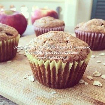 Самые вкусные яблочные кексы с корицей и изюмом (веганские)