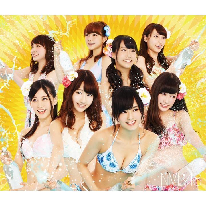 NMB48 - 世界の中心は大阪や ~なんば自治区~ Sekai no Chuushin Wa Osaka ya -Namba Jichuku- [Type N](ALBUM+2DVDs) (Japan Version)