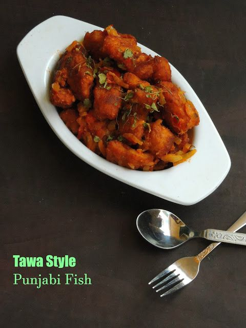 Tawa Machli Amritsari/Tawa Fried Amristari Fish