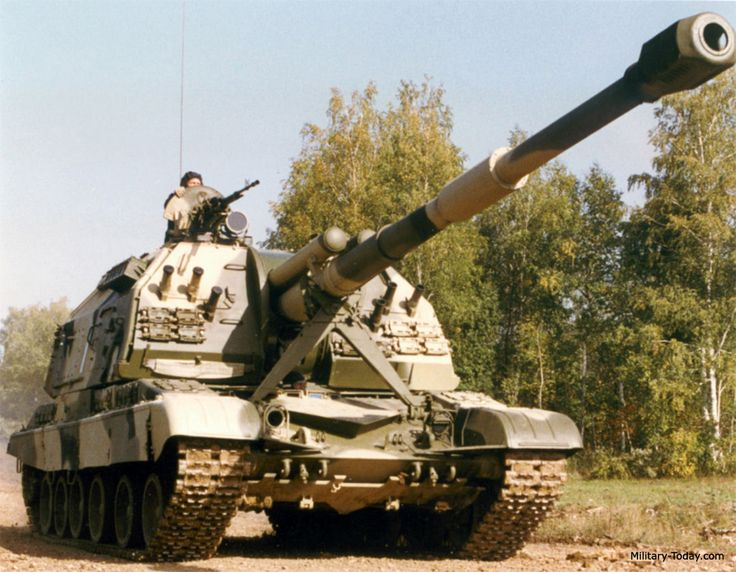 self propelled artillery | Rightrdia noticed some of these MSTA-S self propelled howitzers in the ...