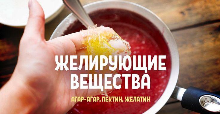 Чеснок считается одним из самых мощных продуктов в мире. Это замечательное растение является частью многих блюд, приготовленных в различных кухнях по всему миру, но в ... ЧИТАТЬ