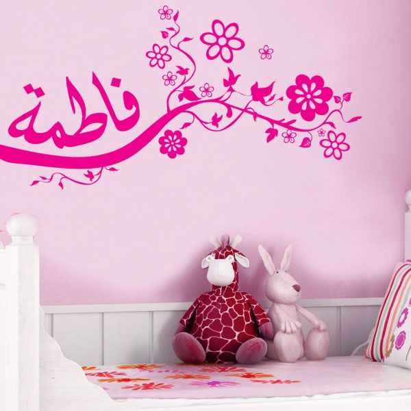 37 Best Stickers Islam Images On Pinterest | Sticker, Stickers And