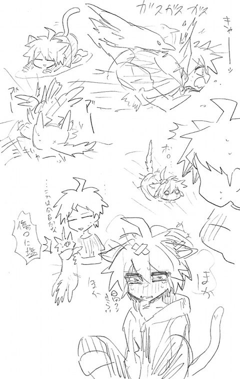 how to draw makoto naegi