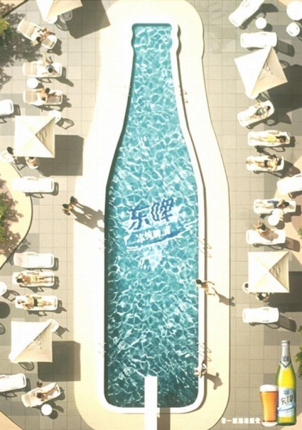 accessoriesgood illuminated pool barstool. Beer Shaped Pool #swimmingpool #pools #amazingpool #poolwithview Accessoriesgood Illuminated Barstool M