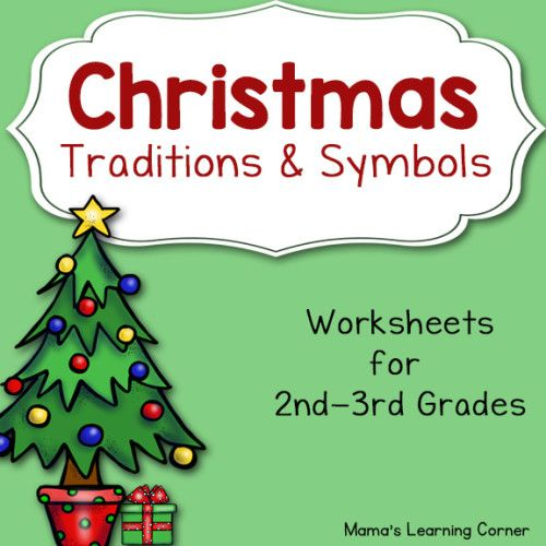 Christmas Worksheets for 2nd and 3rd Graders!  13 printable activities including History of Christmas Tree Timeline, counting coins, word problems, finding ordered pairs, Jingle Bells activity, and more!