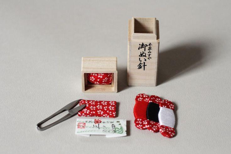 HARITO BOX!  http://www.shopu.fr/en/107-harito-box.html