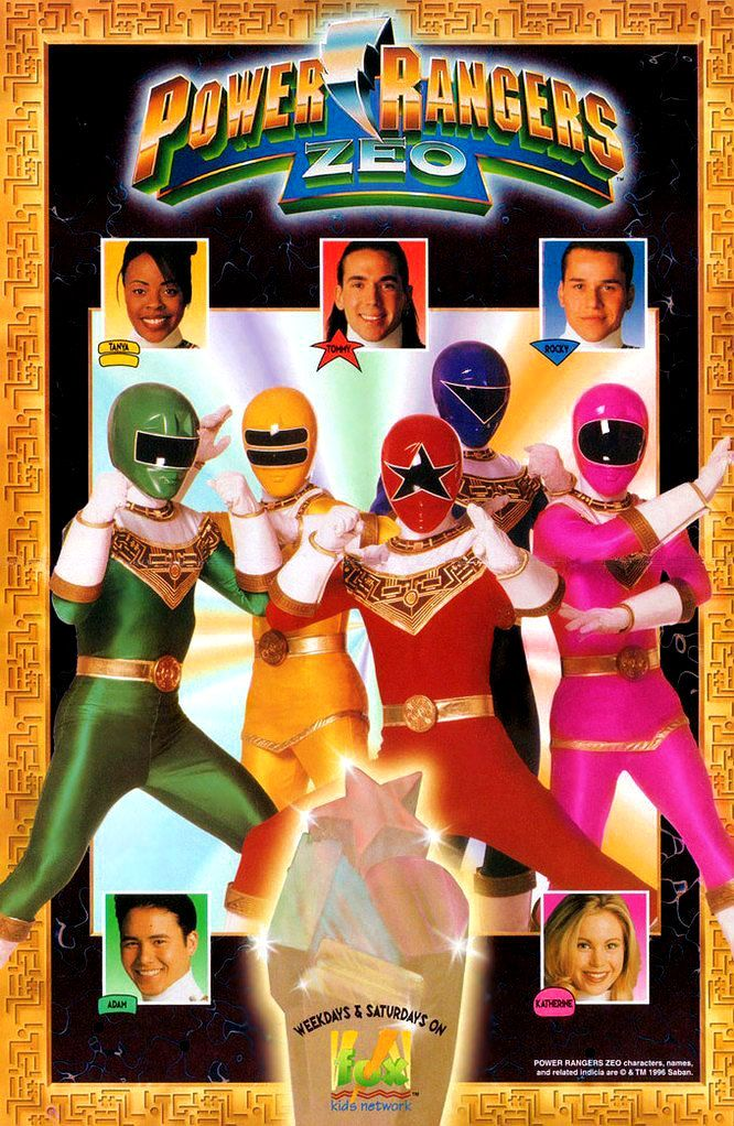 Power Rangers Zeo promotional ad