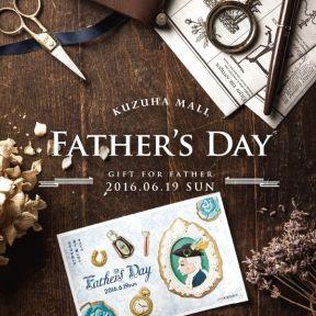 KUZUHA MALL FATHER'S DAY