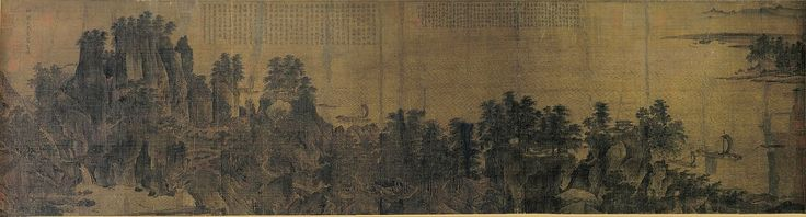 Li Tang (1050–1130) : Intimate Scenery of River and Mountains (江山小景)