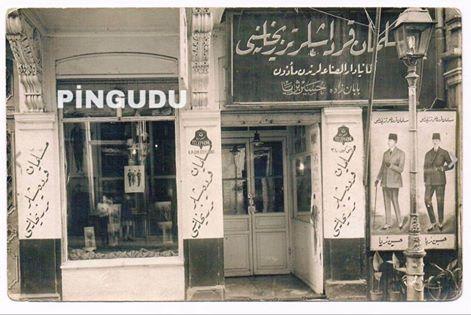 Terzi dükkanı - Kadıköy ~ 1900'lü yıllar