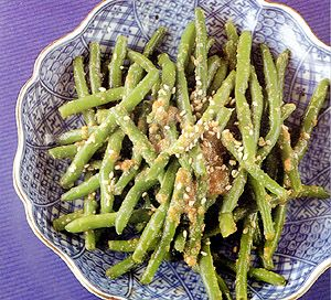 Green Beans with Sesame Dressing:  From Japanese Cooking for Two