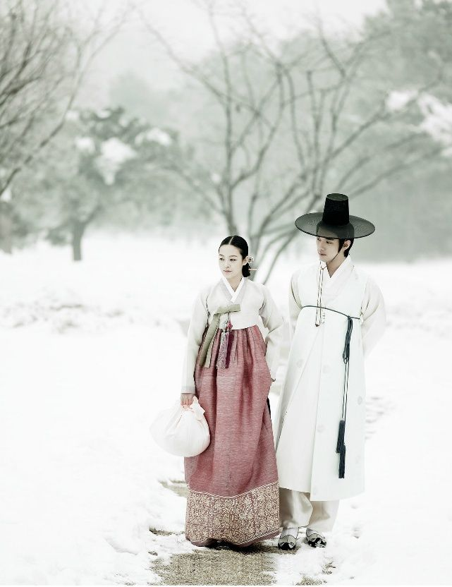 Korean hanbok couple