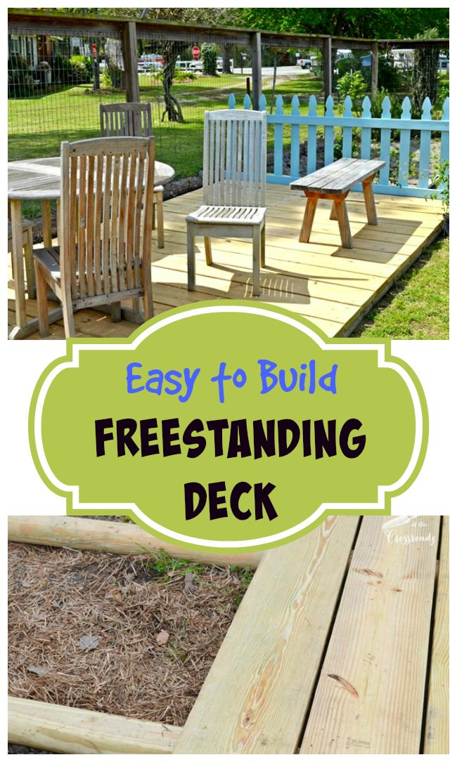 An easy to make freestanding deck for your yard or garden | Cottage at the Crossroads