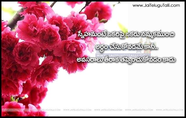 Telugu-Friendship-Images-and-Nice-Telugu-Friendship-Life-Quotations-with-Nice-Pictures-Awesome-Telugu-Quotes-Motivational-Messages