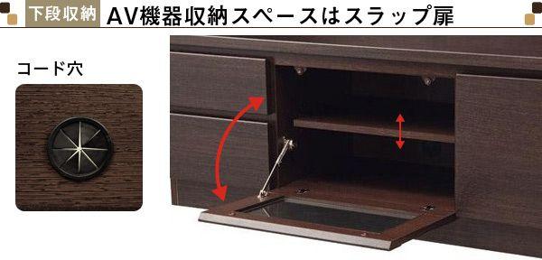壁面ユニットTVボード(ウォーレン 120セット)   ニトリ公式通販 家具・インテリア・生活雑貨通販のニトリネット