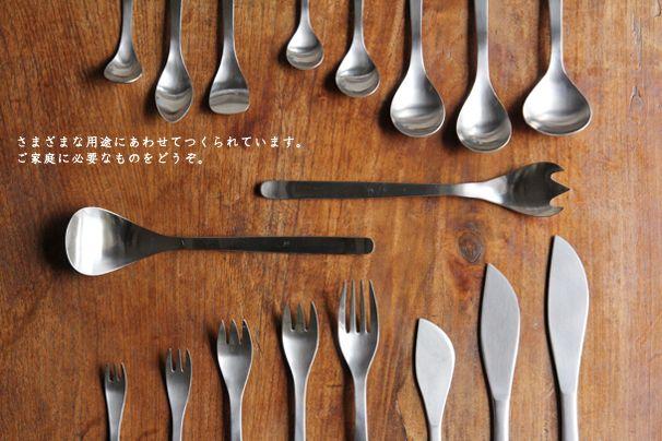 ステンレスカトラリー  柳宗理 | 日本の手仕事・暮らしの道具店 | cotogoto コトゴト