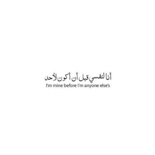 Most popular tags for this image include: life, arabic, confident, love yourself and quote