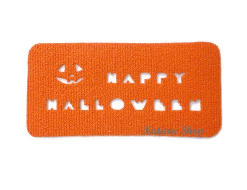 Party decor rug Happy Halloween pumpkin doormat Holidays by Xatara, $40.00