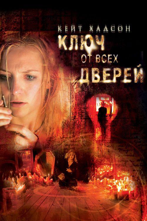 Watch The Skeleton Key Full Movie Online