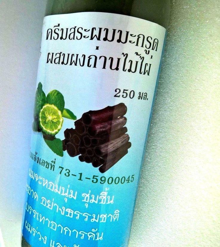 Bamboo Charcoal Mix Kaffir Lime Shampoo 100% Anti Dandruff Strengthen Hair Roots #Unbranded