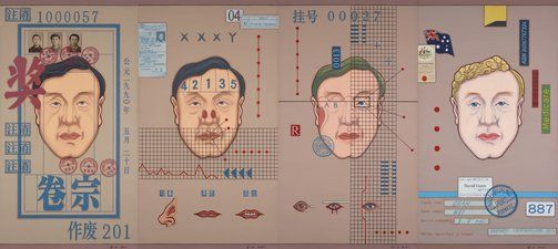 Guan Wei: Plastic surgery :: Archibald Prize 2016 :: Art Gallery NSW