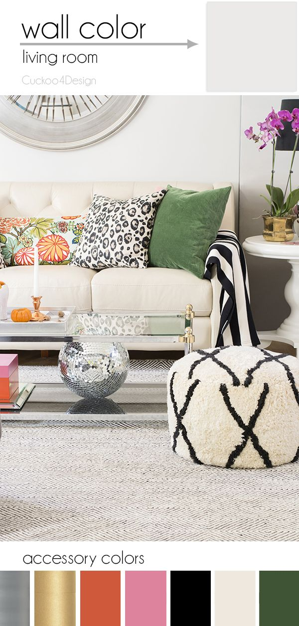 How to create a colorful home with neutral wall colors and colorful accessories - our living room Cuckoo4Design
