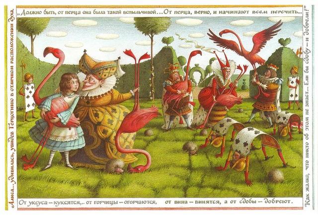'Alice's Adventures in Wonderland' (Lewis Carroll) by Elena Bazanova