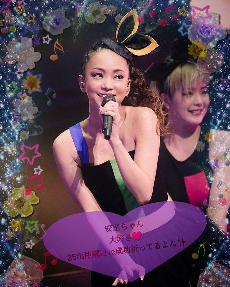 """いいね!568件、コメント3件 ― ✨安室ちゃん✨さん(@namie_amuro_love2000)のInstagramアカウント: 「ファンでいられてマジ幸せ✨✨これからも応援しまくるよんまた可愛い笑顔が見られるまではDVDをガン見Japanese great songstress """"NAMIE…」"""