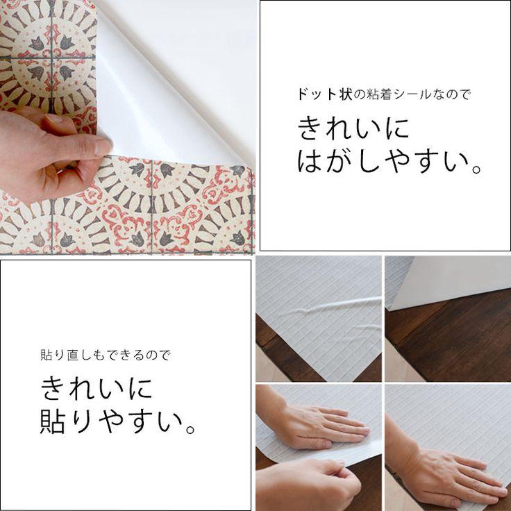 家具、家電、小物、ドア、階段のリメイクに簡単にきれいに貼れる。貼ってはがせるリメイクシート「Hatte me(ハッテミー)」モザイクタイル柄 グレー MOSA-03(65cm×1m)