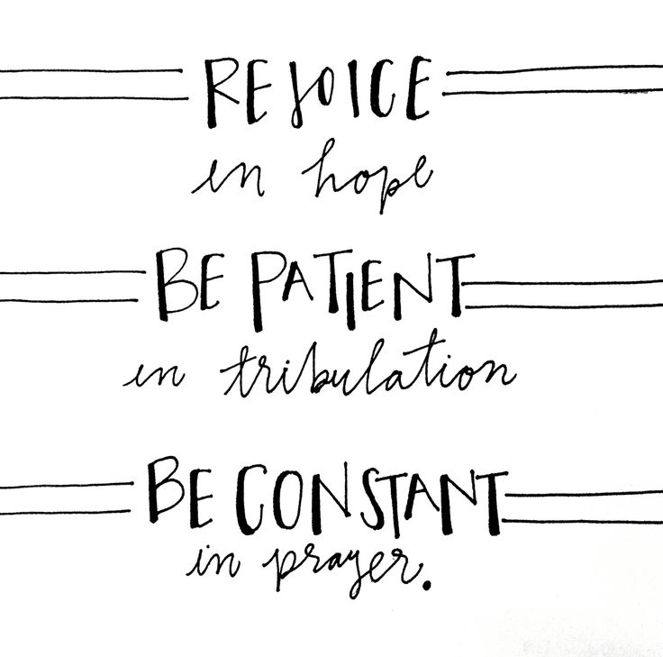 Bible verse Art// Romans 12// Rejoice in hope, be patient in tribulation, Be constant in prayer.