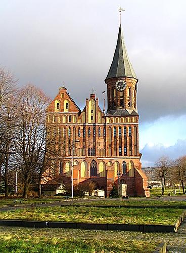 Калининград (Königsberger Dom) Kaliningrado  Rusia