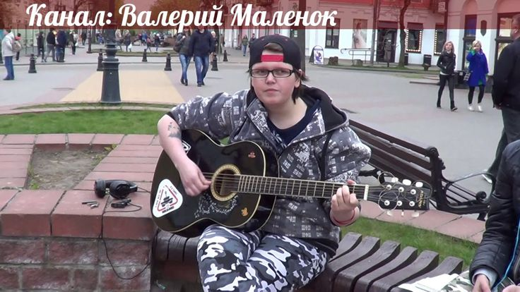 Уличные музыканты! Ира-Люцифер - талант! Buskers! Street musicians! Best!