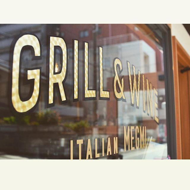 横浜市阪東橋駅/Grill&Wine MEGMIさん  肉とグリル料理が自慢の一軒家イタリアンレストラン。三浦野菜をつかったサラダが付くランチもオススメです。  ファサードのトータル提案とロゴや看板、印刷物などをお手伝いさせて頂きました。 窓に手書きのペインティングとゴールドリーフを手描きで入れさせて頂きました。  #看板#横浜#阪東橋#イタリアン#megmi#大岡川#ペイント#デザイン#伊勢佐木町#関内#黄金町#レストラン#ワイン . . . .. #signpost #signs #painting #スタンド看板#ゴールドリーフ#design #飲食店#店舗デザイン#一軒家イタリアン#肉#wood#ダイニング#おしゃれ看板#パスタ#手書き#ファサード