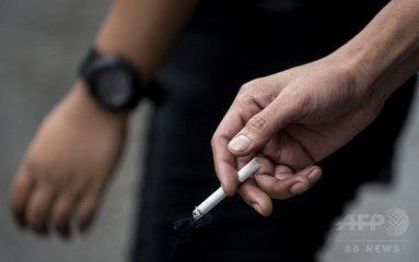 喫煙による世界の経済損失、年間160兆円以上 研究 / AFPBB News #喫煙 #経済 #タバコ #Tobacco #Health