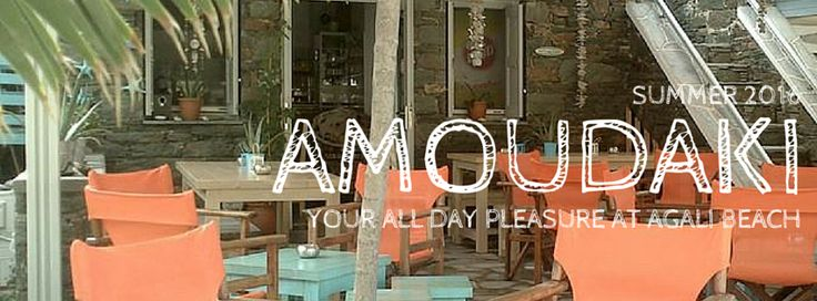 Amoudaki Cafe & Apartments στην πόλη Φολέγανδρος, Κυκλάδες