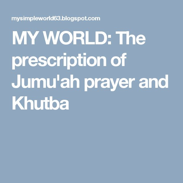 MY WORLD: The prescription of Jumu'ah prayer and Khutba