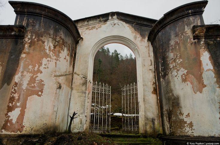 Заброшенный поселок Абхазия