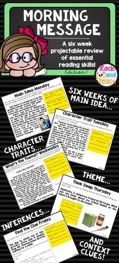 A six week projectable review of essential  reading skills! Pack includes six weeks of practice with main idea, character traits, theme, inferences and context clues!