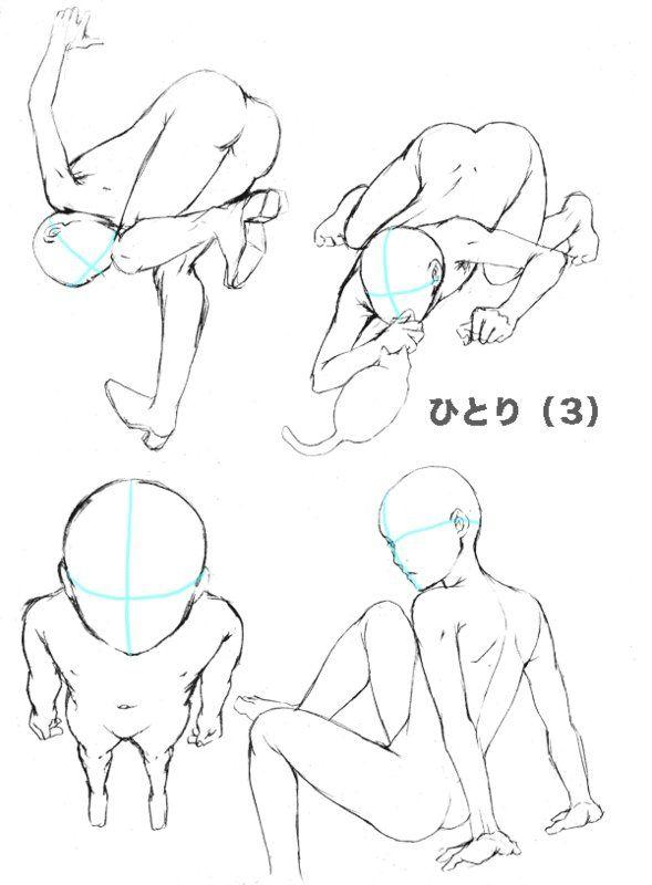 人体ポーズ集【素材】 [8]