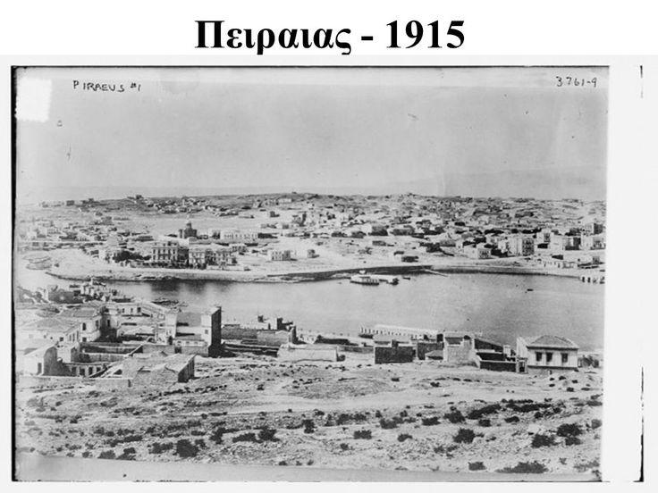 Πειραιάς 1915