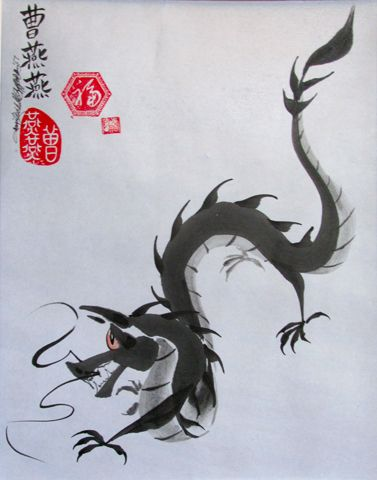 Ebony Legend: Dragon in black and white ink with prosperity and harmony chops by Tracie Griffith Tso of Reston, Va. #dragon #chinesepainting