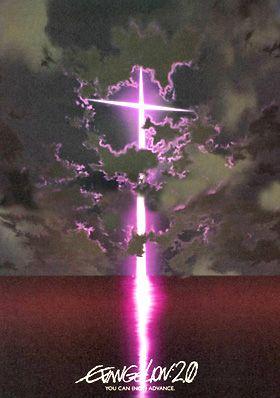 Evangelion 2.22: You Can (Not) Advance (Estudio Gainax, 2009)