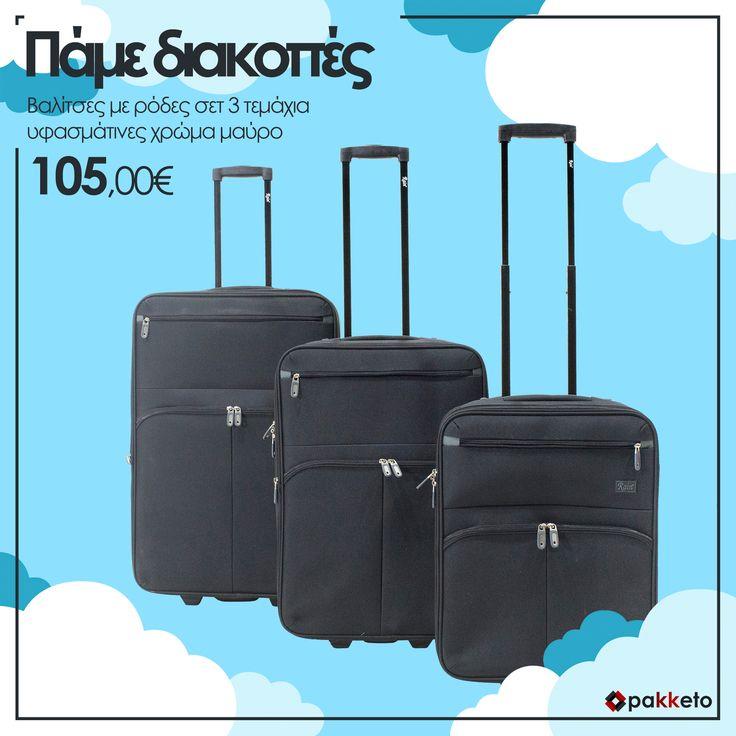 Επιτέλους διακοπές! Πάρε όλα όσα χρειάζεσαι και ταξίδεψε στο πλοίο, το αεροπλάνο ή με τρένο... με στυλ! Απόκτησε τώρα τις βαλίτσες με ρόδες σετ 3 τεμάχια σε extra καλοκαιρινή τιμή, εδώ https://www.pakketo.com/set-of-three-fabric-trolley-suitcases-in-black-color-rb9050?utm_source=facebook&utm_medium=post&utm_campaign=04-08-2017
