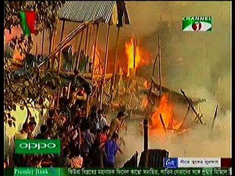 Today Bangla News Live 5 December 2016 On Channel i All Bangladesh Exclu...
