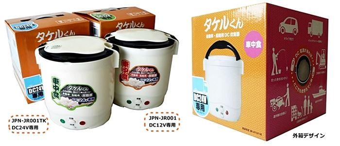 Car Portable Rice Cooker