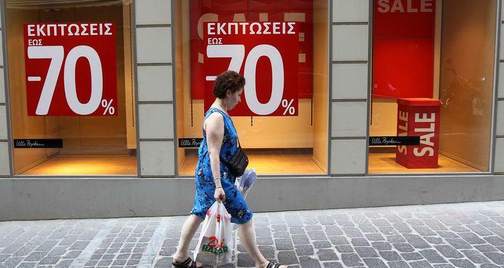 Συνήγορος του Καταναλωτή: Όσα πρέπει να γνωρίζετε για τις εκπτώσεις