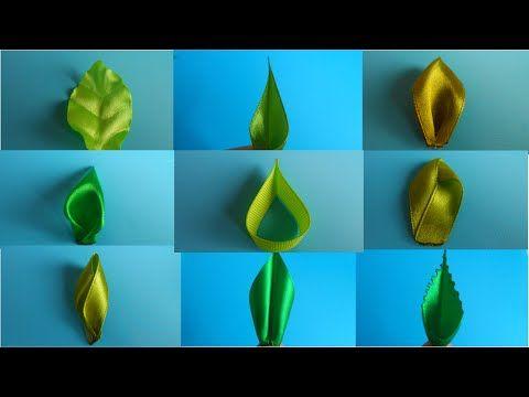 Лучшие Листочки для Цветов из Лент . МК / Top 8 leaves flower ribbons - YouTube