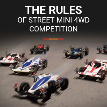 Read the rules of Street Mini 4wd competition.  #streetmini4wd #mini4wd #tamiyamini4wd #tamiya #ミニ四駆